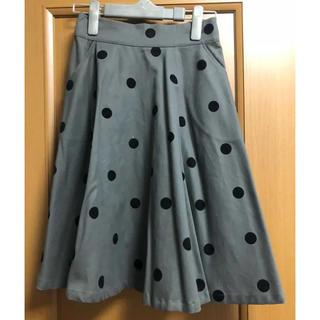 パラビオン(Par Avion)のParAvion スカート(ひざ丈スカート)