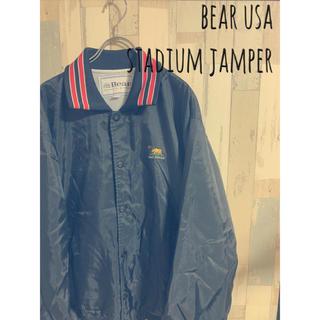 ベアー(Bear USA)のコーチジャケット スタジャン  中古 bear usa 古着 熊(ナイロンジャケット)