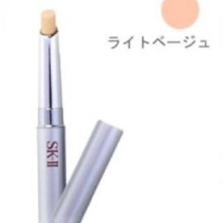 エスケーツー(SK-II)の新品 ホワイトニング スポッツ イレイス(コンシーラー)
