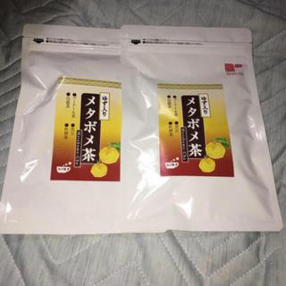 ティーライフ(Tea Life)のゆず入りメタボメ茶2袋. 12/14①(健康茶)