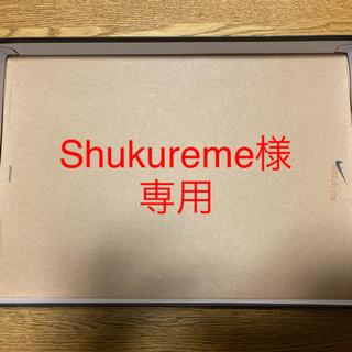 ナイキ(NIKE)のnike sb(スニーカー)