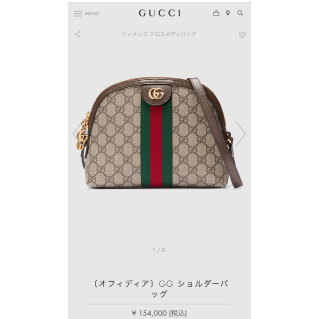 vベルト プーリー - Gucci - GUCCI ショルダーバック の通販 by ぽむ's shop