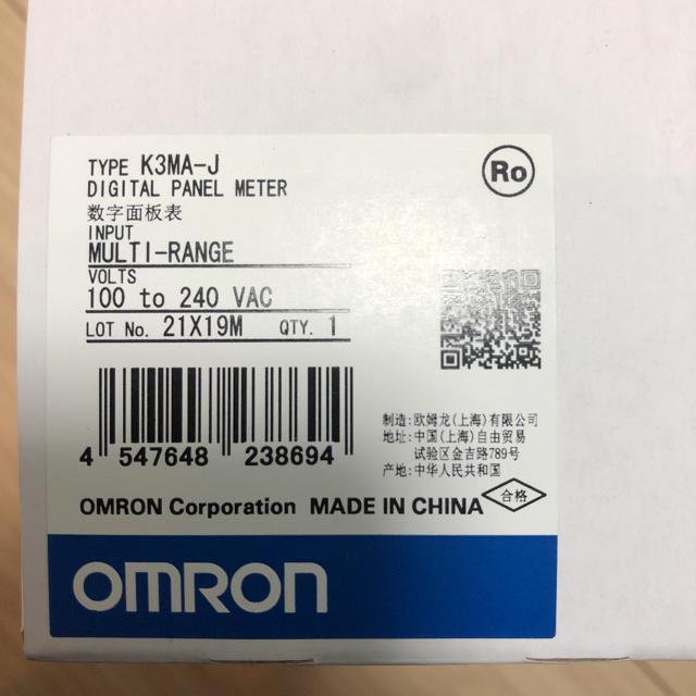 OMRON(オムロン)のオムロン K3MA-J その他のその他(その他)の商品写真