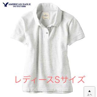 アメリカンイーグル(American Eagle)のアメリカンイーグル★ポロシャツ★ライトグレー(ポロシャツ)
