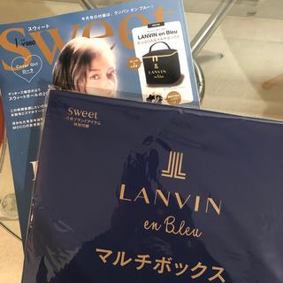 ランバン(LANVIN)のsweet1月号付録のみ(コフレ/メイクアップセット)