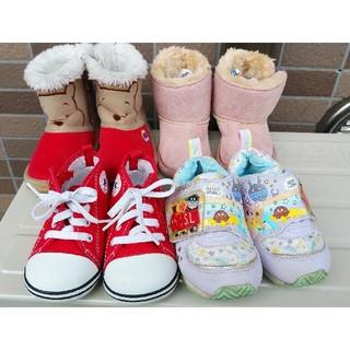 コンバース(CONVERSE)の子供 靴4足セット 13.5~15㎝ 中古(スニーカー)