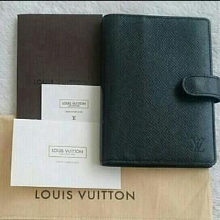 ルイヴィトン(LOUIS VUITTON)のルイヴィトン タイガ 手帳カバー アジェンタ PM メンズ(手帳)