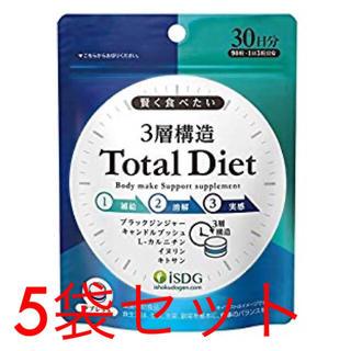 サントリー(サントリー)の本日限定値下げ!5袋セット!!total diet 3層構造ダイエットサプリ (ダイエット食品)
