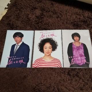 アキタショテン(秋田書店)の凪のお暇 クリアファイル(クリアファイル)