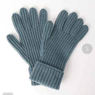 ジョンストンズ(Johnstons)のJOHNSTONS カシミヤ リブ グローブ(手袋)