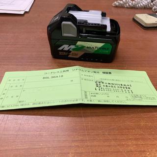 ヒタチ(日立)のHiKOKI  BSL36A18 36Vマルチボルト(その他)