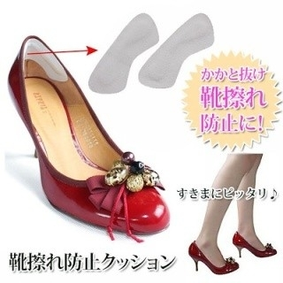 かかとクッション かかとジェルパット シリコンジェル かかと痛み改善 靴サイズ(ハイヒール/パンプス)