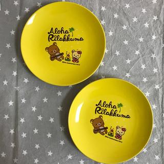 サンエックス(サンエックス)のリラックマ お皿 2枚セット(ノベルティグッズ)