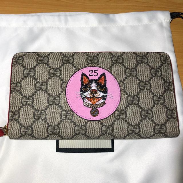 時計 偽物 オーバーホール iwc | Gucci - グッチ GUCCI  ボスコ Bosco ジップアラウンドウォレット 長財布の通販 by ナタデココ
