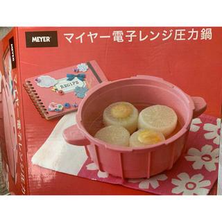 マイヤー(MEYER)の新品マイヤー電子レンジ圧力鍋(調理機器)