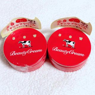 ギュウニュウセッケン(牛乳石鹸)のカウブランド 赤箱 ビューティクリーム 2個 牛乳石鹸 ボディクリーム(ボディクリーム)