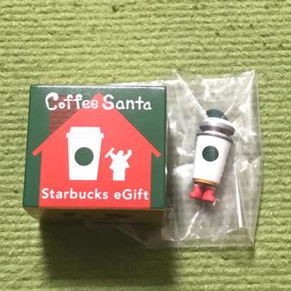 スターバックスコーヒー(Starbucks Coffee)のコーヒーサンタ(ノベルティグッズ)