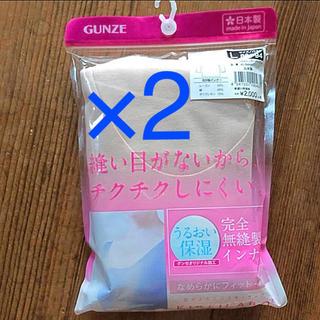 グンゼ(GUNZE)の2枚 L サイズ グンゼ GUNZE 縫い目のない 8分袖 インナー レディース(アンダーシャツ/防寒インナー)