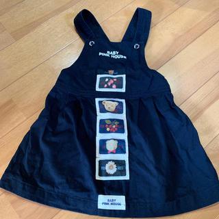 PINK HOUSE - ベイビーピンクハウス ジャンパースカート サイズ80〜90