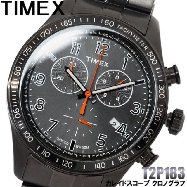 ブレゲ 時計 スーパー コピー 特価 | TIMEX - タイメックス時計☆ブラックメタリックを基調とした精悍なデザイン☆の通販 by ハワイ2's shop