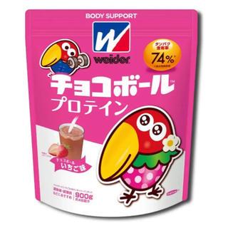ウイダー(weider)の新品未開封 チョコボール いちご味 プロテイン ホエイ ウイダー(プロテイン)