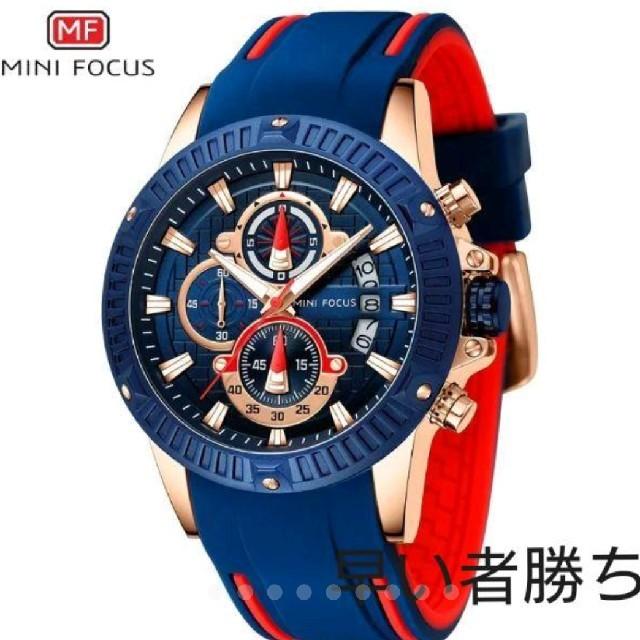 高級 時計 一覧 | ★新品・未使用★Minifocus 高級クロノグラフ腕時計の通販 by ★まこ★'s shop