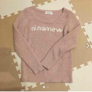 ニーナミュウ(Nina mew)のニーナミュウ トップス(カットソー(長袖/七分))