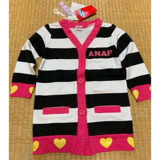 アナップキッズ(ANAP Kids)の☆新品タグ付き ANAP KIDS アナップキッズ ロングカーディガン(カーディガン)