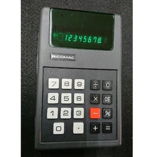 リコー(RICOH)のRicomac 電卓 RC-8B  昭和レトロ(オフィス用品一般)