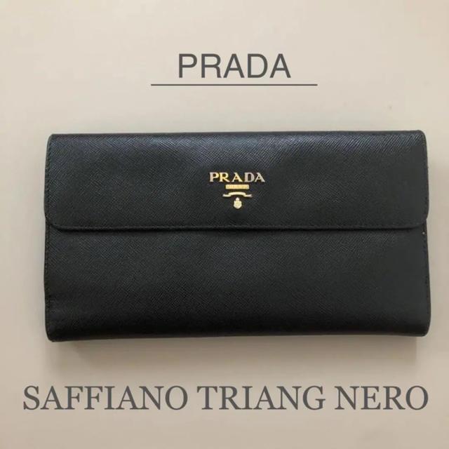 PRADA - 【正規品】PRADA プラダ 長財布 サフィアーノの通販 by Bonjour46's shop