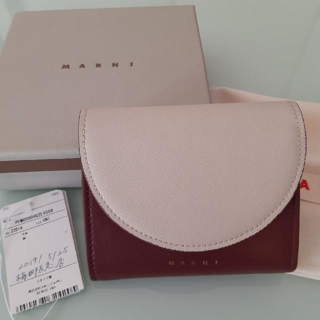 Marni - MARNI マルニ  財布の通販 by よっしー's shop