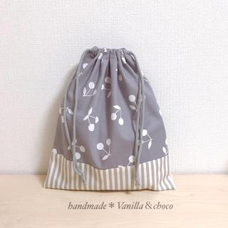 【みんき様専用】さくらんぼグレー 巾着袋大・アイス巾着袋小(外出用品)