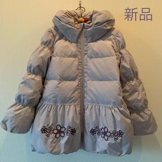 アナスイミニ(ANNA SUI mini)の最終値下げ【新品】ANNA SUI mini ダウンジャケット コート 140(コート)