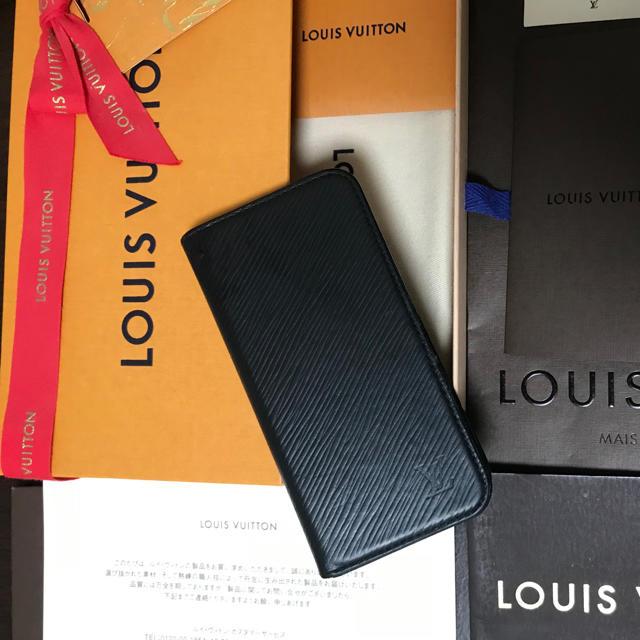 iphone8 クリア ケース 黄 ば ま ない | LOUIS VUITTON - 美品!本物保証!ルイヴィトン 黒エピ フェリオ ピンク iPhoneX手帳ケースの通販
