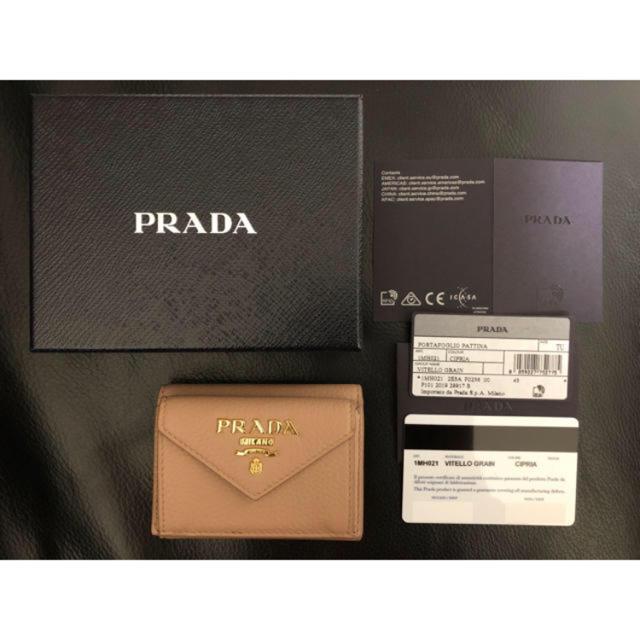 ブレゲ 時計 コピー 激安価格 - PRADA - 新品♡未使用♡PRADA♡ミニウォレットの通販 by nyankoro's shop