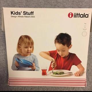 イッタラ(iittala)のイッタラ   キッズスタッフ ブルー  (食器)