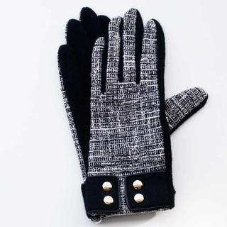 クロエ(Chloe)の新品 ツイード カフス BK/WH クロエ GANTS 手袋 SALE(手袋)