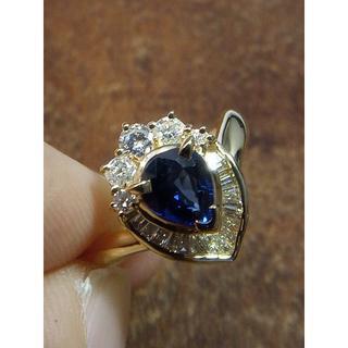 美しいブルー!K18サファイアリング 9号(リング(指輪))