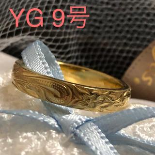 ハワイアンジュエリー サージカルステンレスリング YG  9号(リング(指輪))