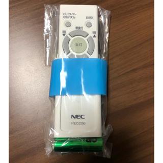 エヌイーシー(NEC)のNECシーリングライト リモコン(天井照明)