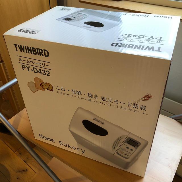 TWINBIRD(ツインバード)のTWINBIRD PY-D432W スマホ/家電/カメラの調理家電(ホームベーカリー)の商品写真