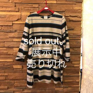 チュニック sold out☆(チュニック)