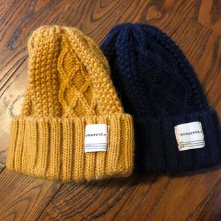 トゥデイフル(TODAYFUL)のTODAYFUL  ニット帽セット(ニット帽/ビーニー)