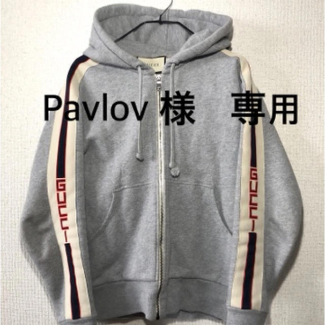 Gucci - pavlov様 専用 グッチ上下の通販 by aii