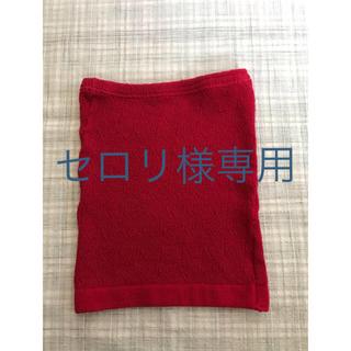 アツギ(Atsugi)のアツギ  腹巻  M〜L(アンダーシャツ/防寒インナー)