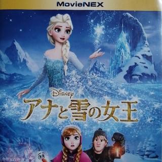 ディズニー(Disney)のkirakira☆様専 アナと雪の女王 MovieNEX Blu-ray 2枚組(舞台/ミュージカル)