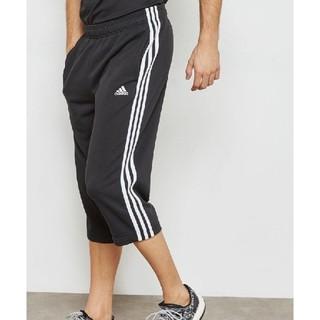 アディダス(adidas)の初売セール‼️adidas★アディダス★新品メンズ スウェットパンツ 黒Oサイズ(スウェット)