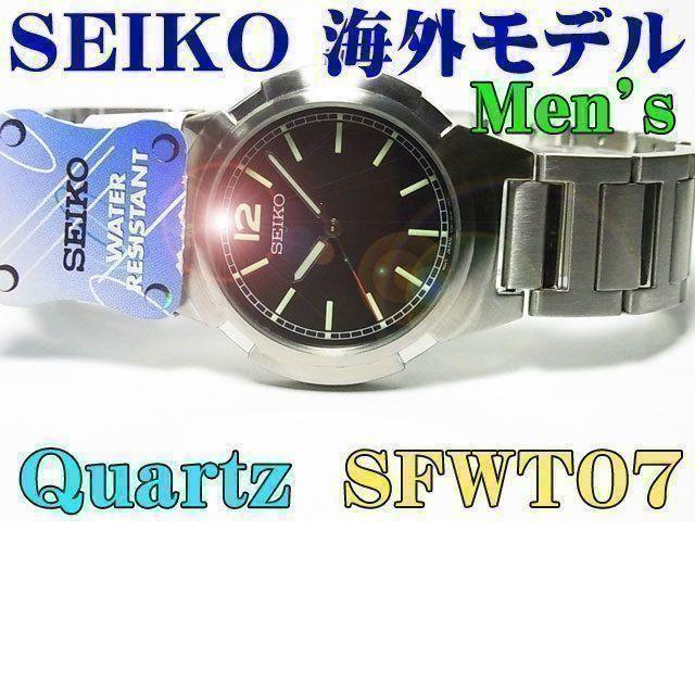 スーパーコピー 時計 分解 60 / SEIKO - SEIKO(セイコー)海外モデル 紳士ウォッチ SFWT07の通販 by 時計のうじいえ
