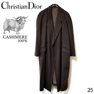 クリスチャンディオール(Christian Dior)の25.Christian Dior カシミヤ100% ダブルブレスト ブラウン(チェスターコート)