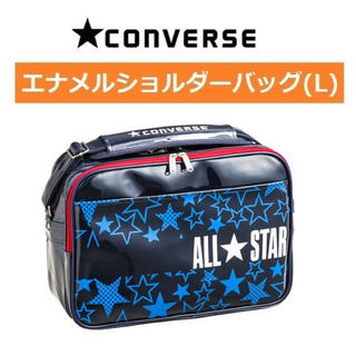 CONVERSE - CONVERSE コンバース エナメルバッグ